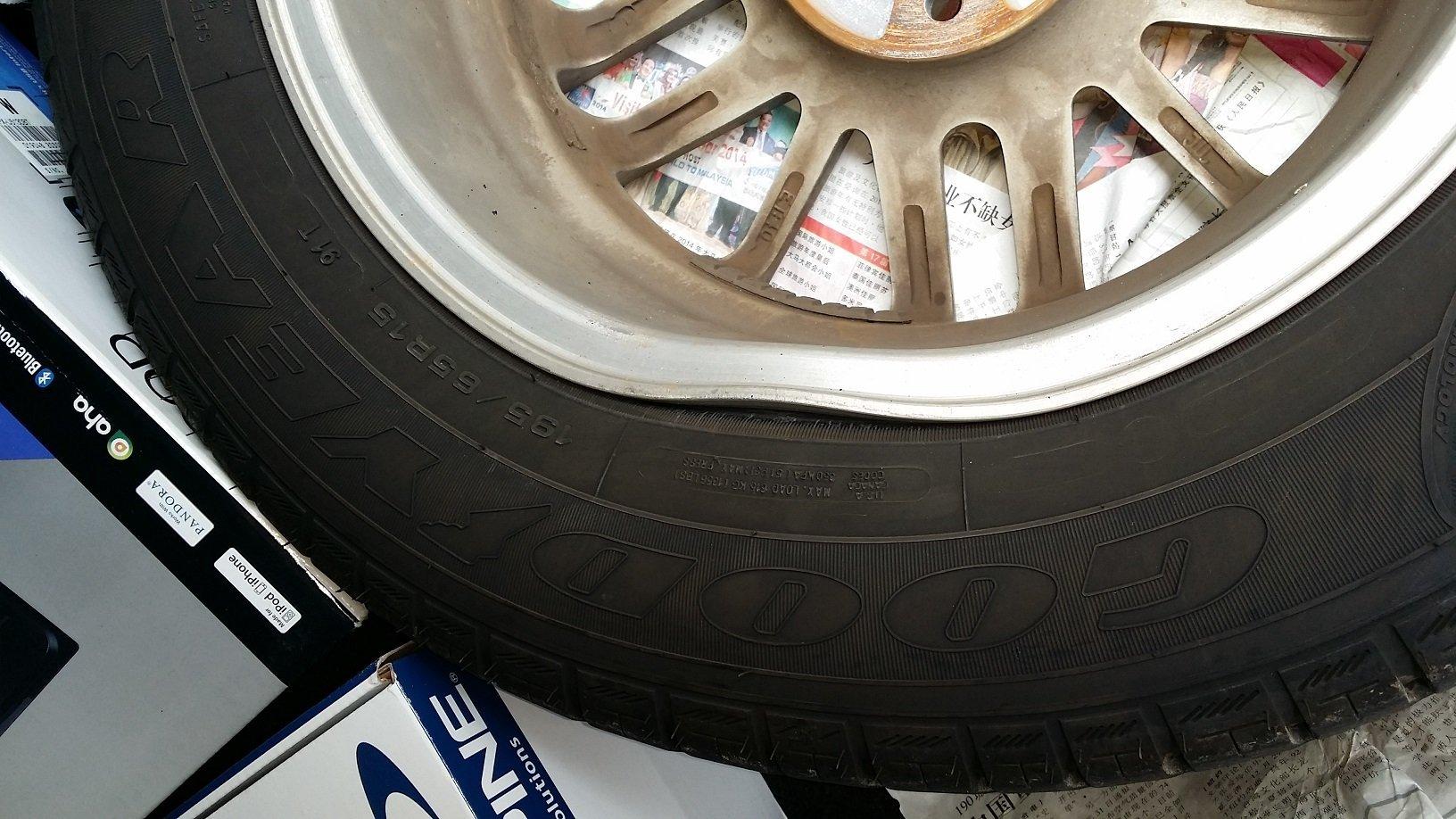 RoadForce Tire Balance Machine